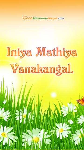 Iniya Mathiya Vanakangal.