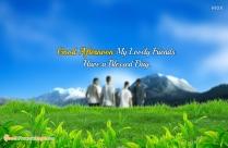 Good Afternoon Friendship Message