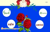 Good Afternoon In Tamil Ecard
